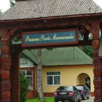 Pensiunea Poarta Maramureșului din Ocna Șugatag
