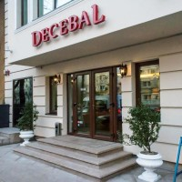 DBH Bucharest din București